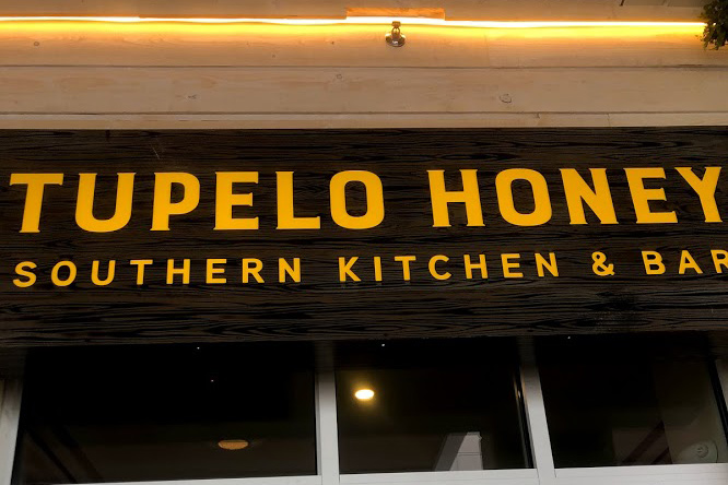 Tupelo Honey Front Door